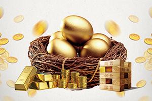 盛宝银行进一步加强在华合作 与吉利控股推出合资企业
