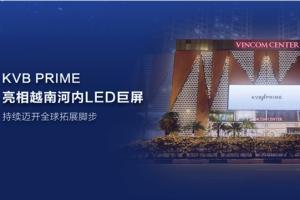KVB PRIME亮相越南河内LED巨屏,持续迈开全球拓展脚步